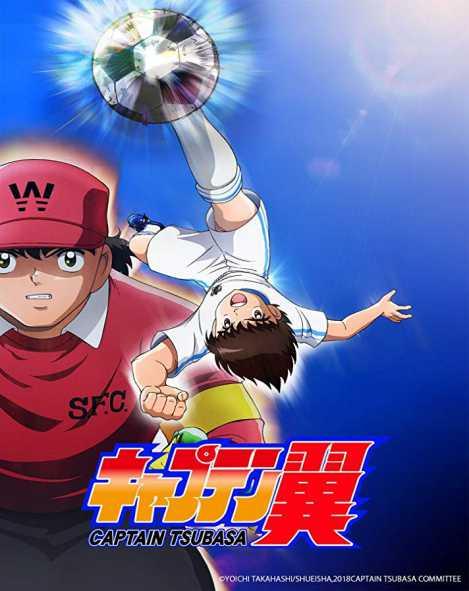 Captain-Tsubasa-2018-Www.DownLoadSpeed.IR_